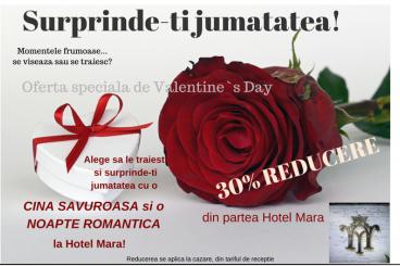 Valentine`s Day 2018